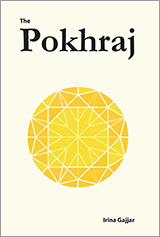 [The Pokhraj book cover]